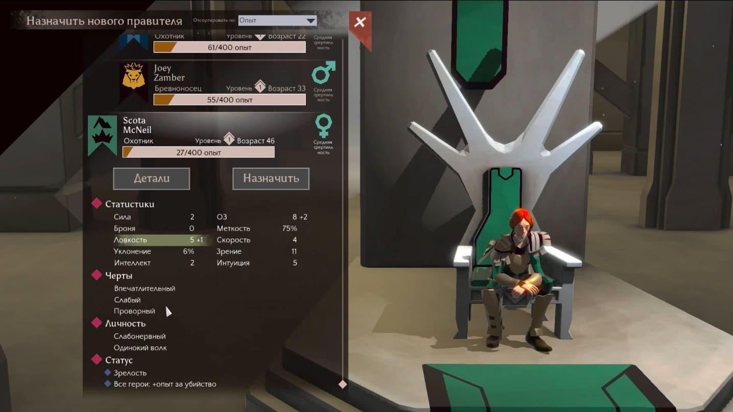 Обзор игры Massive Chalice