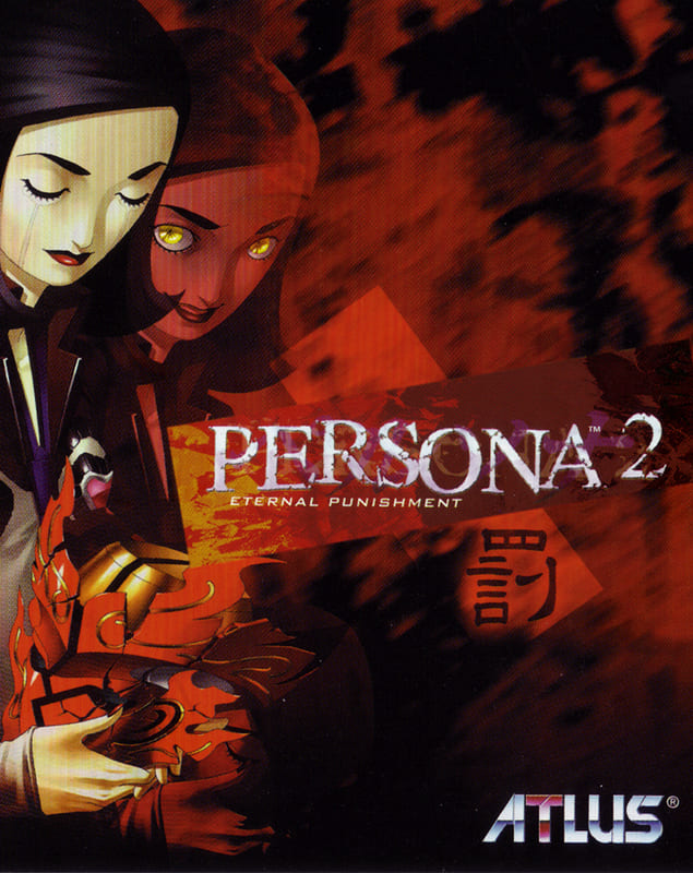 Обзор игры Persona 2: Eternal Punishment